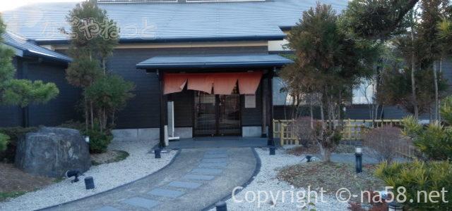 ぽかぽか温泉稲沢・時間や会員割引を口コミ/歩行浴と酒風呂!