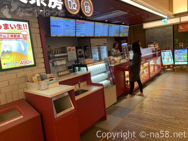 竜泉寺の湯・名古屋守山本店、冷たい飲み物・ソフトなどの販売