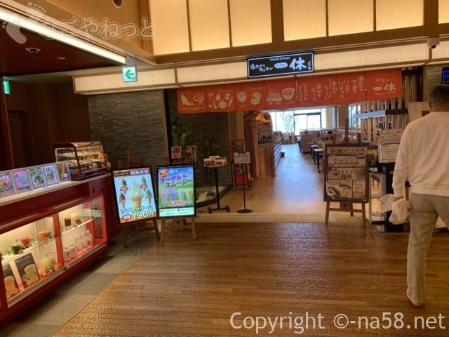 竜泉寺の湯・名古屋守山本店、お食事処一休も
