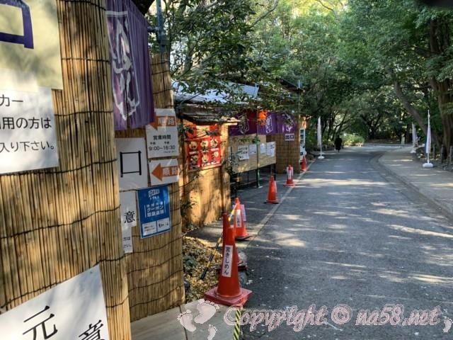 熱田神宮の宮きしめん 令和3年秋まで仮設で営業