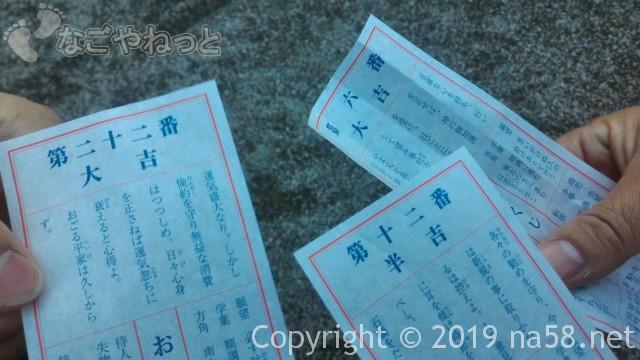 熱田神宮のお正月、初みくじは半吉と大吉
