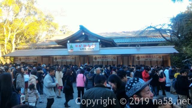熱田神宮のお正月、おみくじは待ち時間2分