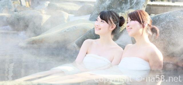 飲める温泉(愛知)=猿投温泉・妊婦もOK?効能がすごい!奇跡の温泉なわけ