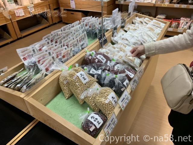 農家のお米とお惣菜「旬菜ごはん市場」豆類も
