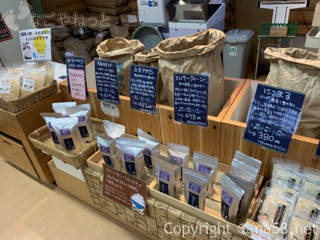農家のお米とお惣菜「旬菜ごはん市場」地元のお米量り売り