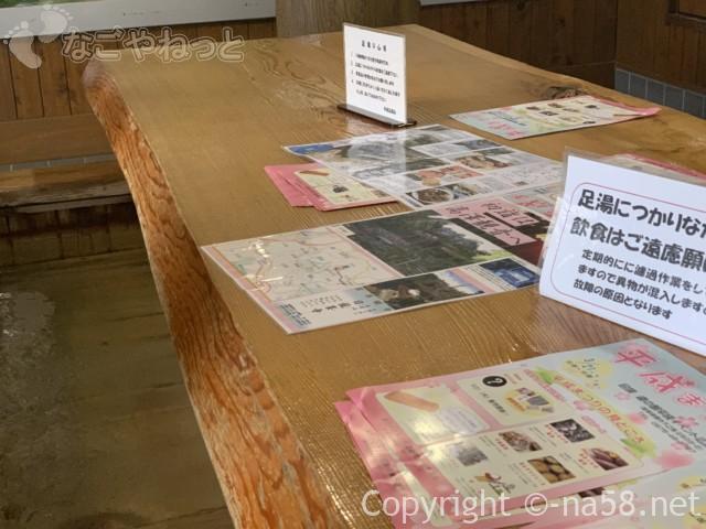 道の駅平成の足湯治・センターテーブル秋田杉一枚板