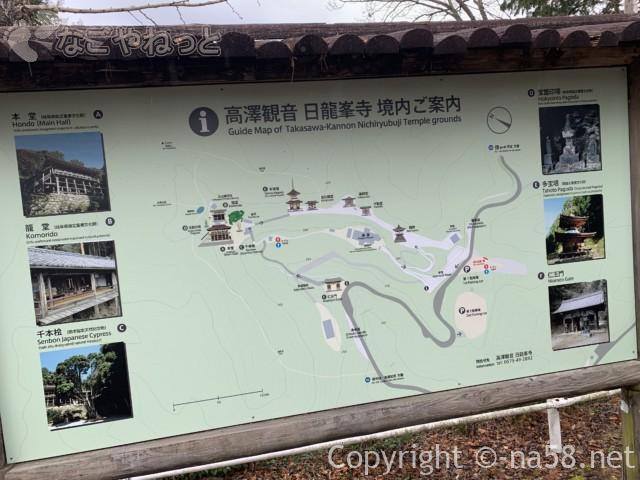 日龍峯寺、高澤観音の境内案内図