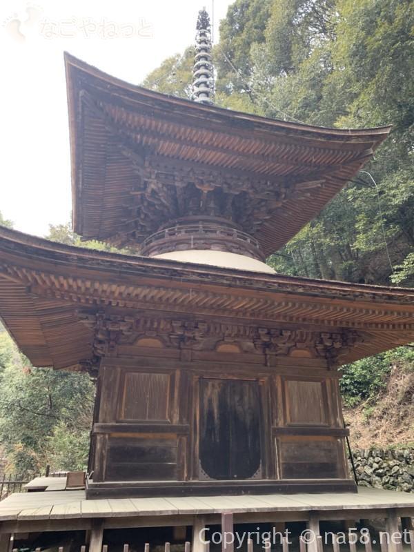 日龍峯寺、高澤観音、国指定重要文化財の「多宝塔」