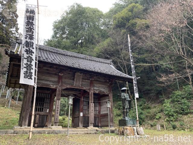 日龍峯寺、高澤観音、の仁王門