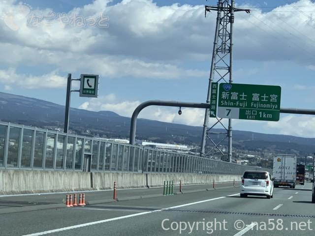 新東名のぼりからの富士山、見納めの地点2019-03-14 11.20.25