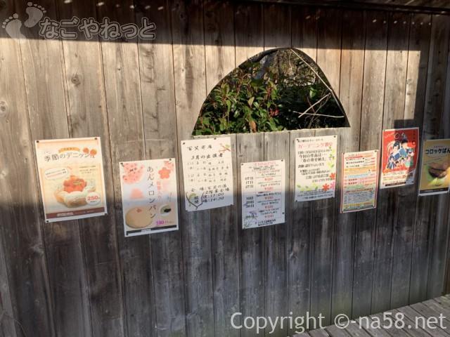 静岡県伊豆市の百笑いの湯(スーパー銭湯・日帰り天然温泉)のイベント、寄席の案内