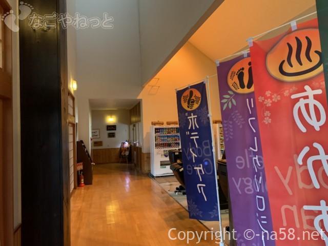 静岡県伊豆市の百笑いの湯(スーパー銭湯・日帰り天然温泉)のボディケア
