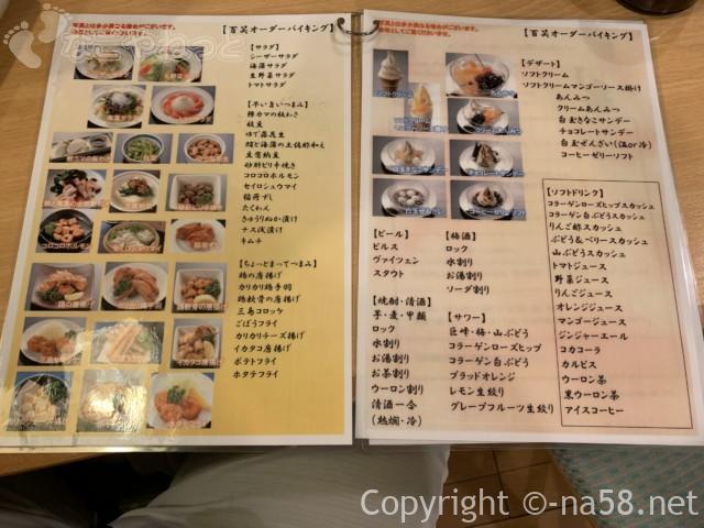 「百笑の湯」(静岡県伊豆市)のレストランでオーダーバイキングメニューは