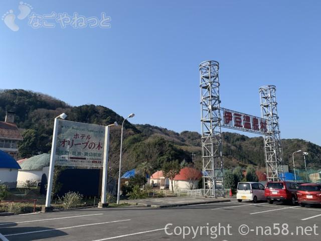 伊豆温泉村、ホテルオリーブの木の看板と駐車場