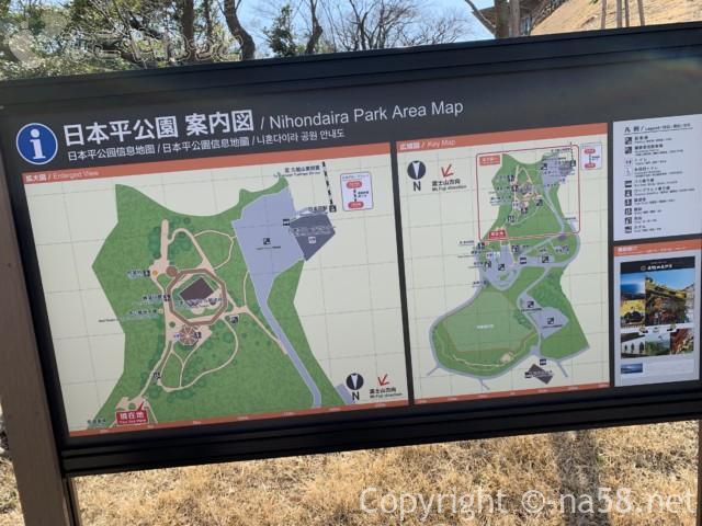 日本平夢テラスの周辺地図