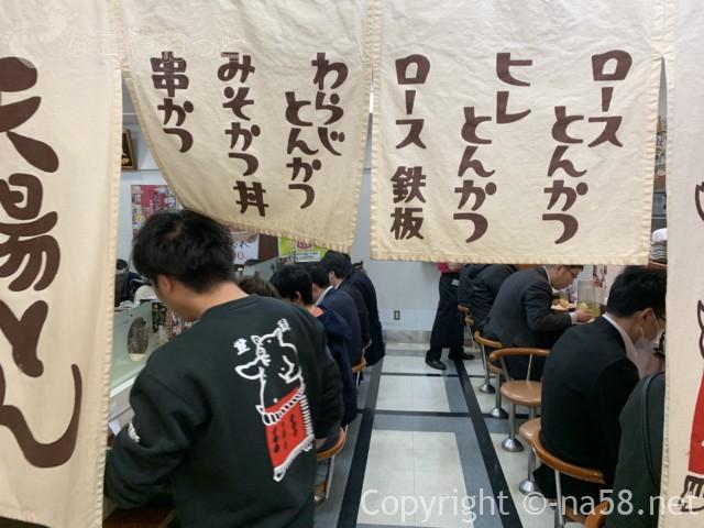 名古屋駅のエスカ地下街の矢場とん、のれんをくぐってすぐに一人席が13席あり