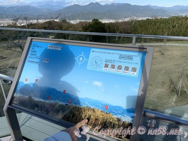 日本平夢テラス(静岡県静岡市)三階展望デッキ、テラスからの眺望、案内版と