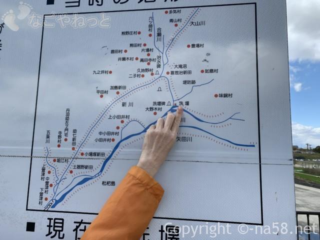 洗堰堤の位置関係がわかる図