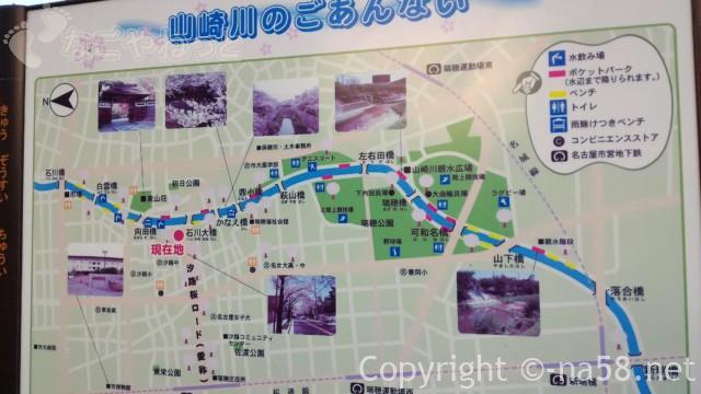 山崎川の案内地図