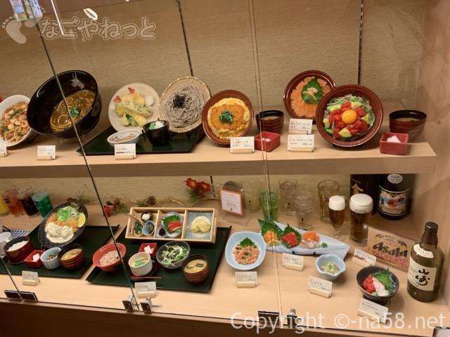 天空スパヒル・龍泉寺の湯名古屋守山本店、食事処「一休」の食事サンプル