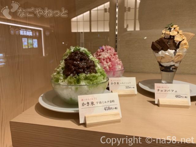 天空スパヒル・龍泉寺の湯名古屋守山本店、食事処「一休」かき氷、サンデー