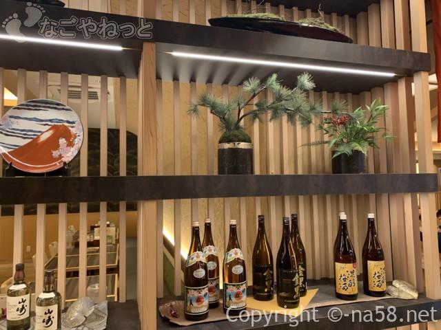 天空スパヒル・龍泉寺の湯名古屋守山本店、食事処「一休」アルコール類あります