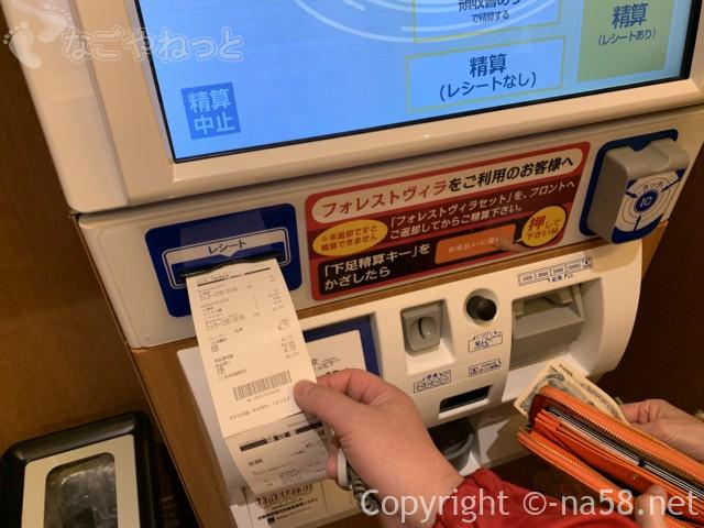 「天空スパヒルズ」竜泉寺の湯・名古屋守山本店,出口手前の精算機