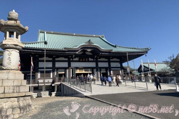 覚王山日泰寺(名古屋市千種区)の本堂