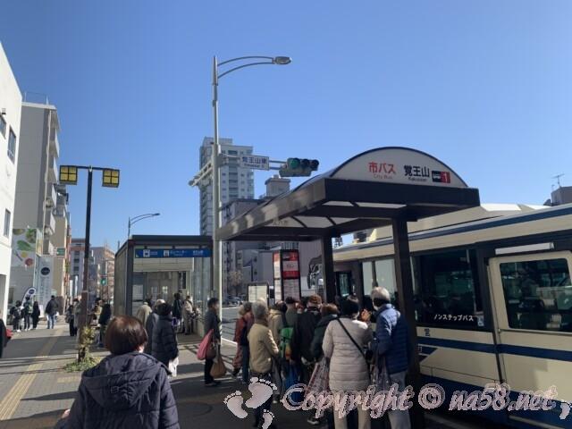 覚王山日泰寺(名古屋市千種区)に一番近い地下鉄のエレベーターとバス停