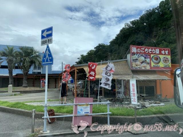 南知多町の師崎港 軽食と土産物の店