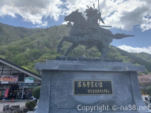 道の駅「明宝」(岐阜県郡上市)名馬「磨墨(するすみ)の像」