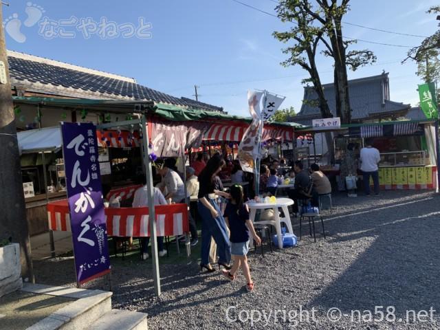 江南藤まつり(愛知県江南市)曼荼羅寺公園内の出店