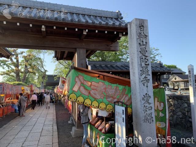 江南藤まつり(愛知県江南市)曼荼羅寺に並ぶ露店