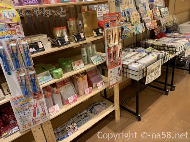 松竹温泉天風の湯(天然温泉・江南市)CDや基礎化粧品