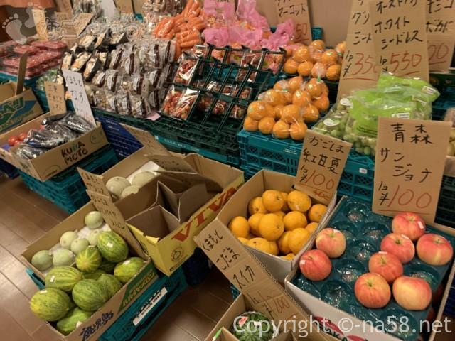 松竹温泉天風の湯(天然温泉・江南市)地元野菜売り場