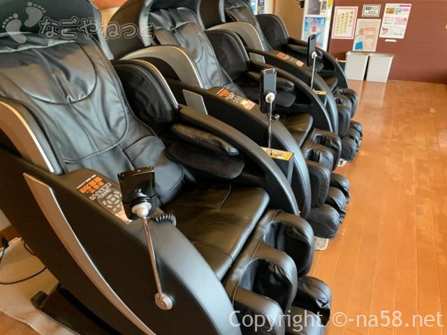 松竹温泉天風の湯(天然温泉・江南市)二階にリクライニング椅子でもみほぐし