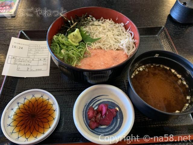 和合温泉湯楽の食事処「えびす」のネギトロしらす丼