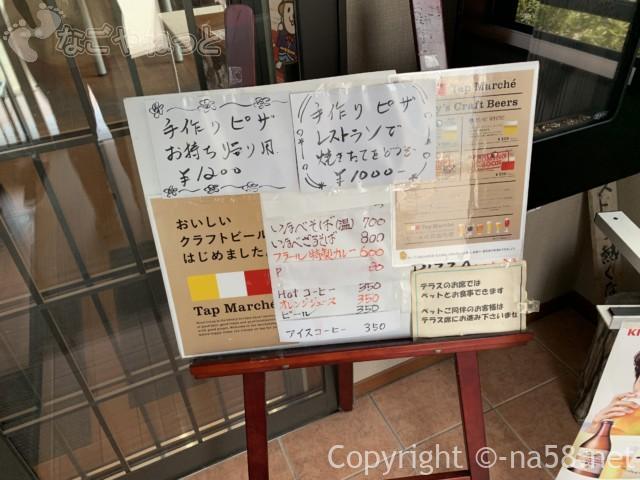 いなべぼたんまつり(三重県いなべ市)農業公園レストランフラールのメニュー