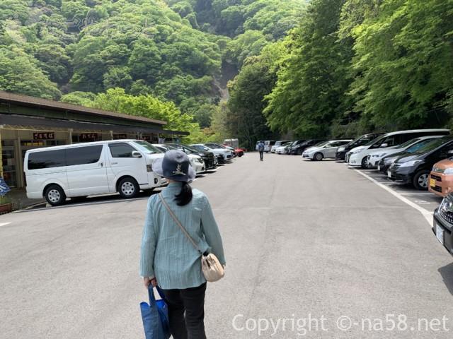 養老の滝(岐阜県養老郡養老町)滝に一番近い駐車場