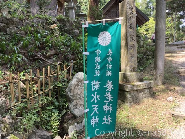 養老の滝(岐阜県養老郡養老町)養老神社と菊水天神