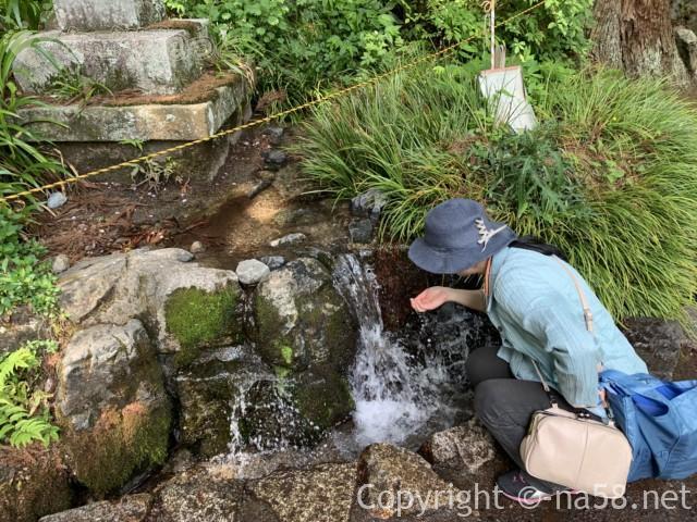 養老の滝(岐阜県養老郡養老町)養老神社横の菊水泉