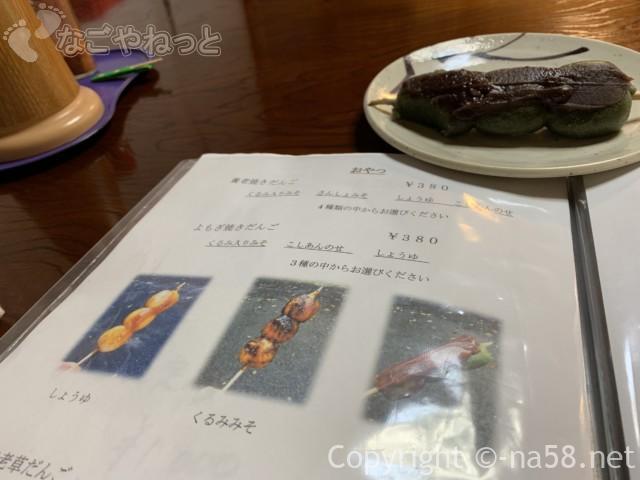 養老の滝(岐阜県養老郡養老町)の養老神社のふもとの飲食店「清水」串だんご