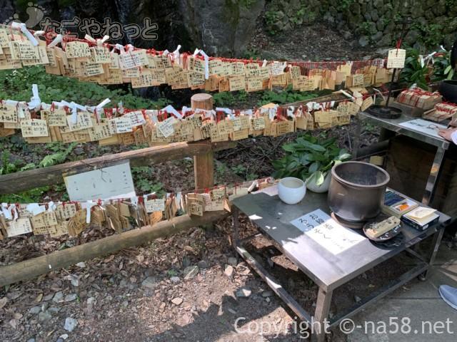 養老の滝(岐阜県養老郡養老町)絵馬奉納
