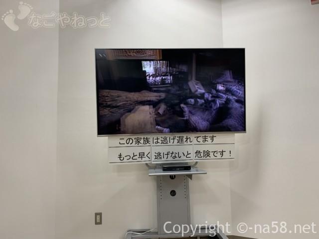 さぼう遊学館(岐阜県海津市)の3D映像視聴コーナー