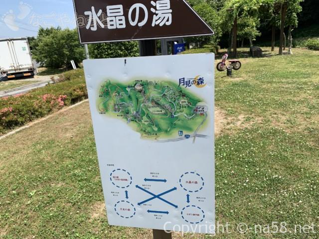 「道の駅月見の里南濃」南側遊具のあるところから、水晶の湯への地図