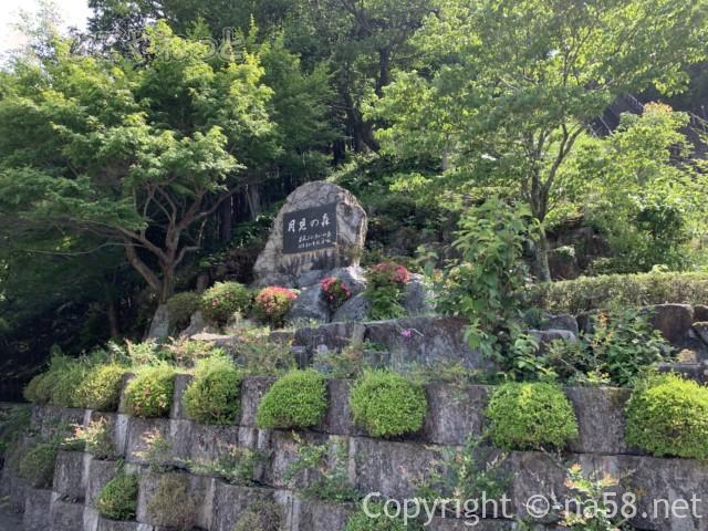 月見の森の石碑、道の駅月見の里南濃(岐阜県海津市)