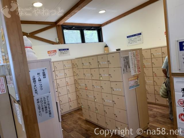 南濃温泉「水晶の湯」(岐阜県海津市)の下足箱