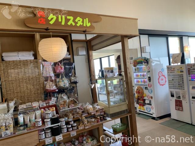 南濃温泉「水晶の湯」(岐阜県海津市)の売店