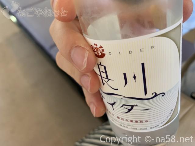 南濃温泉「水晶の湯」(岐阜県海津市)の売店で長良川サイダー