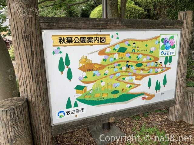 秋葉公園(静岡県牧之原市)案内図